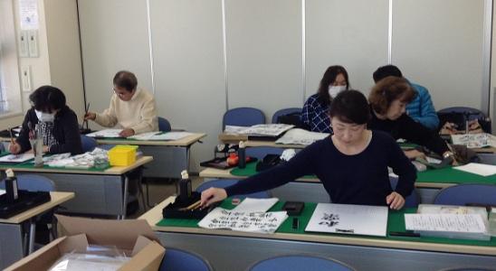 筆月庵 野川教室