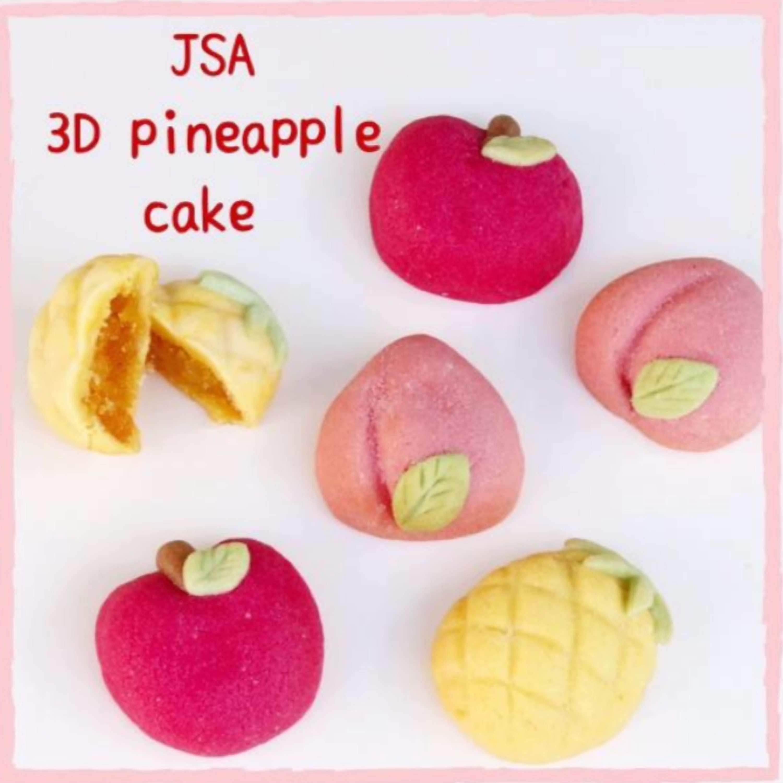 3Dパイナップルケーキ