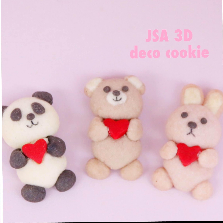アニマル3Dクッキー