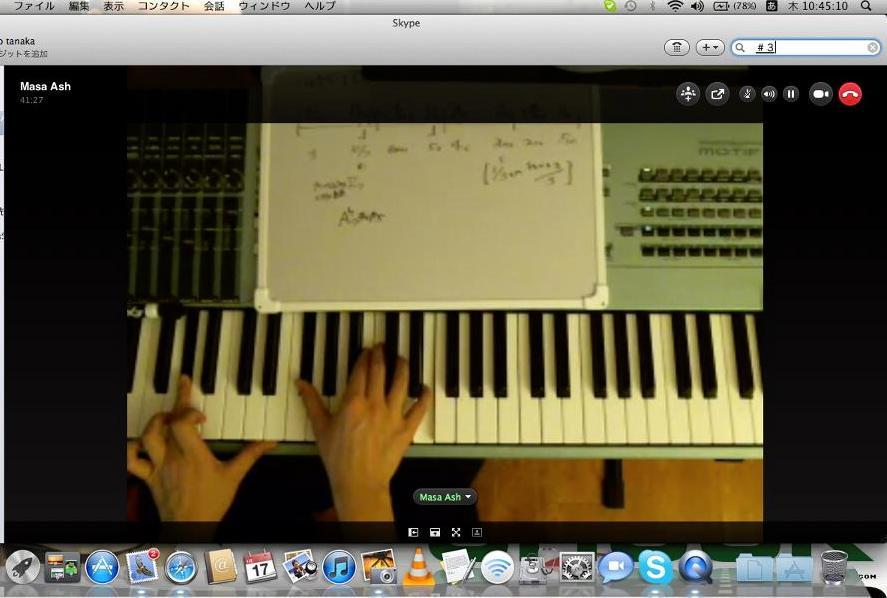 オンラインレッスン - ソウル,ジャズ, ゴスペル, R&B, 作曲, 音楽理論 (ピアノ/キーボード) Los Angeles