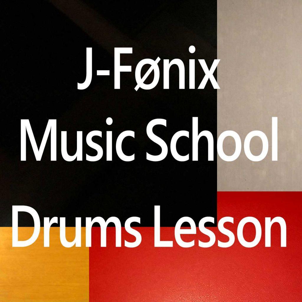 J-Fenix Drums Lesson