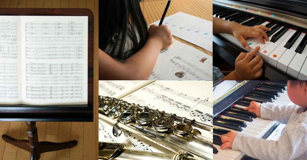 お家でゆっくり音楽を♪出張ピアノ・フルート教室