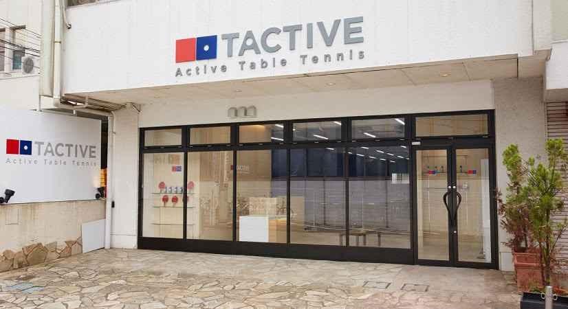 タクティブ(TACTIVE)町田