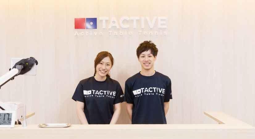 タクティブ(TACTIVE)川崎