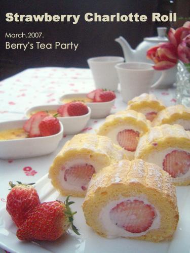 Berry's Tea Party