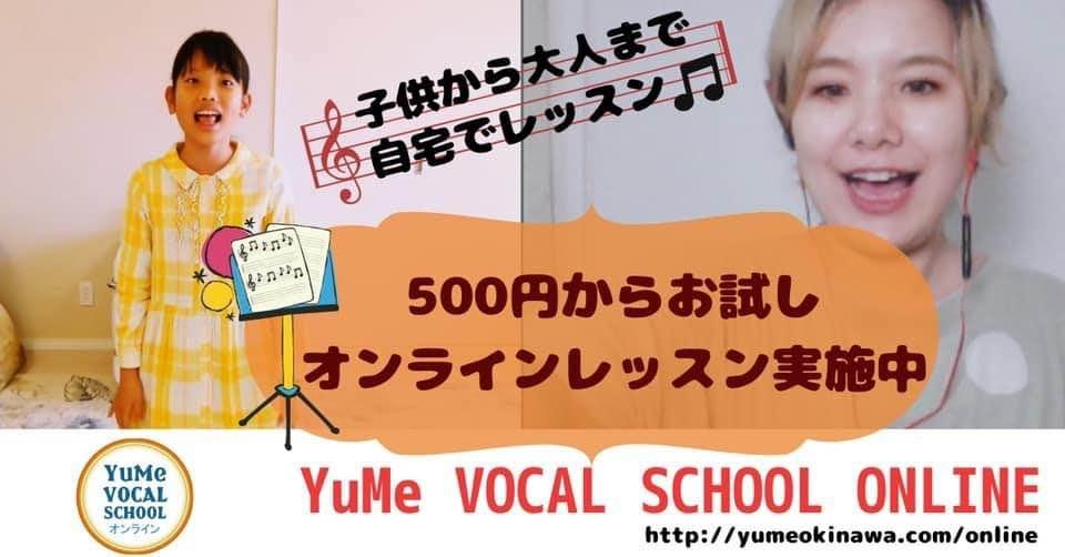 YuMe VOCAL SCHOOL