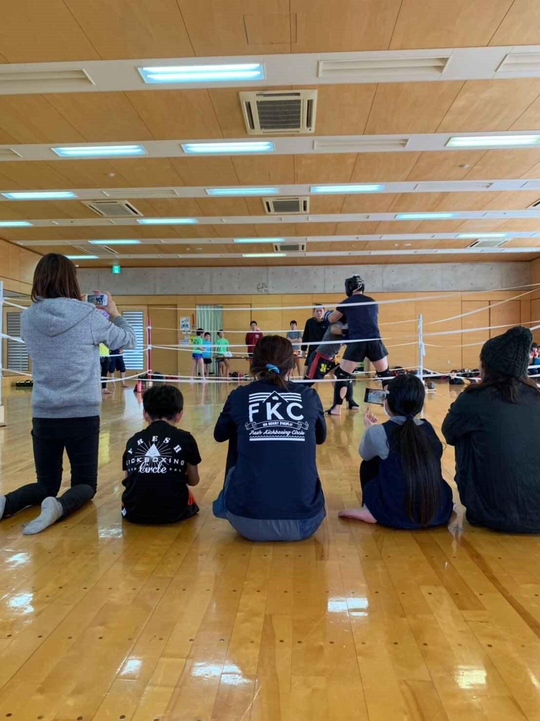 FKC (Fresh Kickboxing Circle) 日高市周辺