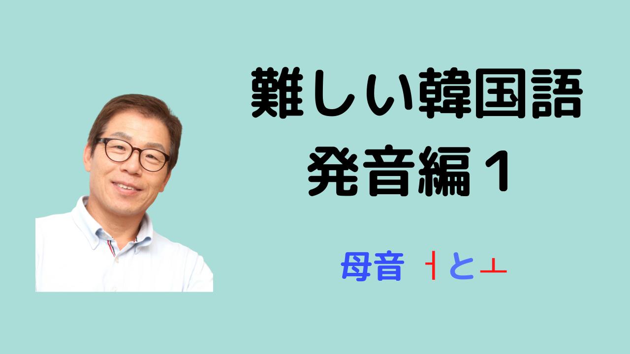 ENA語学スクール 京田辺