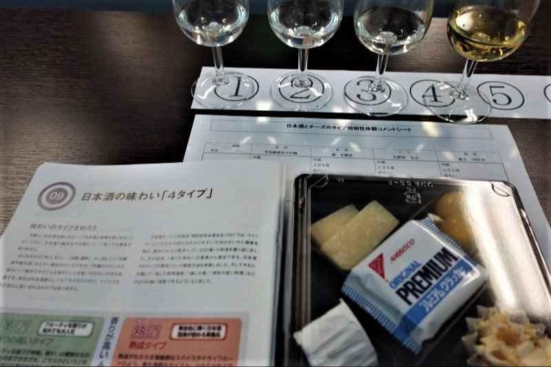 日本酒ナビゲーター認定講座