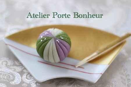 アトリエ・ポルト・ボヌール