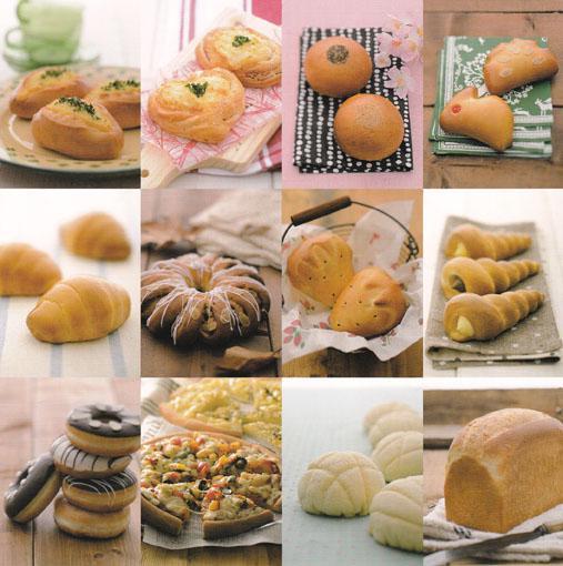 Bread Kitchen Sato