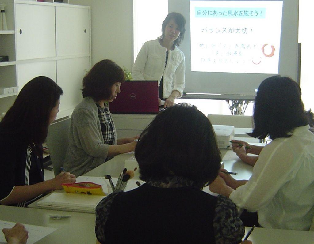 風水教室 京都2019
