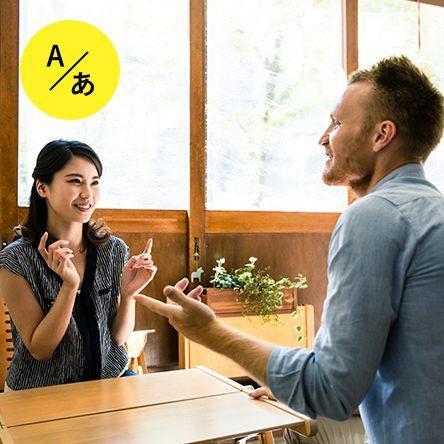 「語学」なら阪急梅田駅直結のカルチャースクール!大阪産経学園