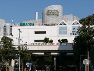 取手カルチャーセンター
