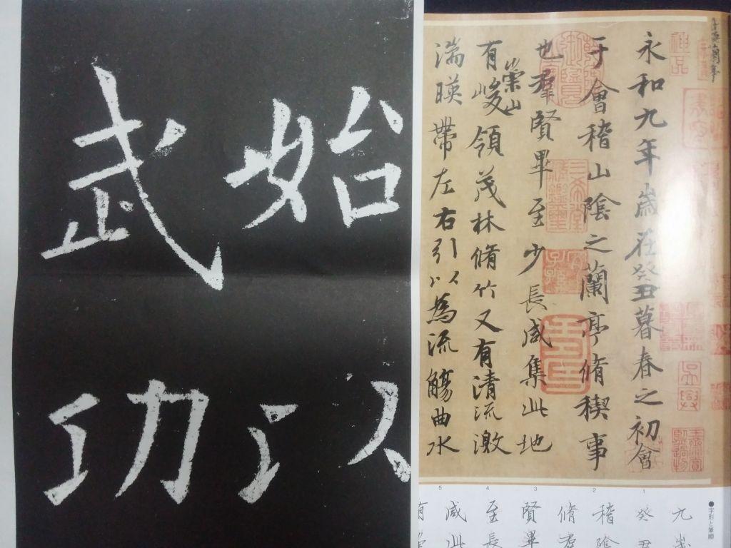 坂戸グランドホテル カルチャースクール