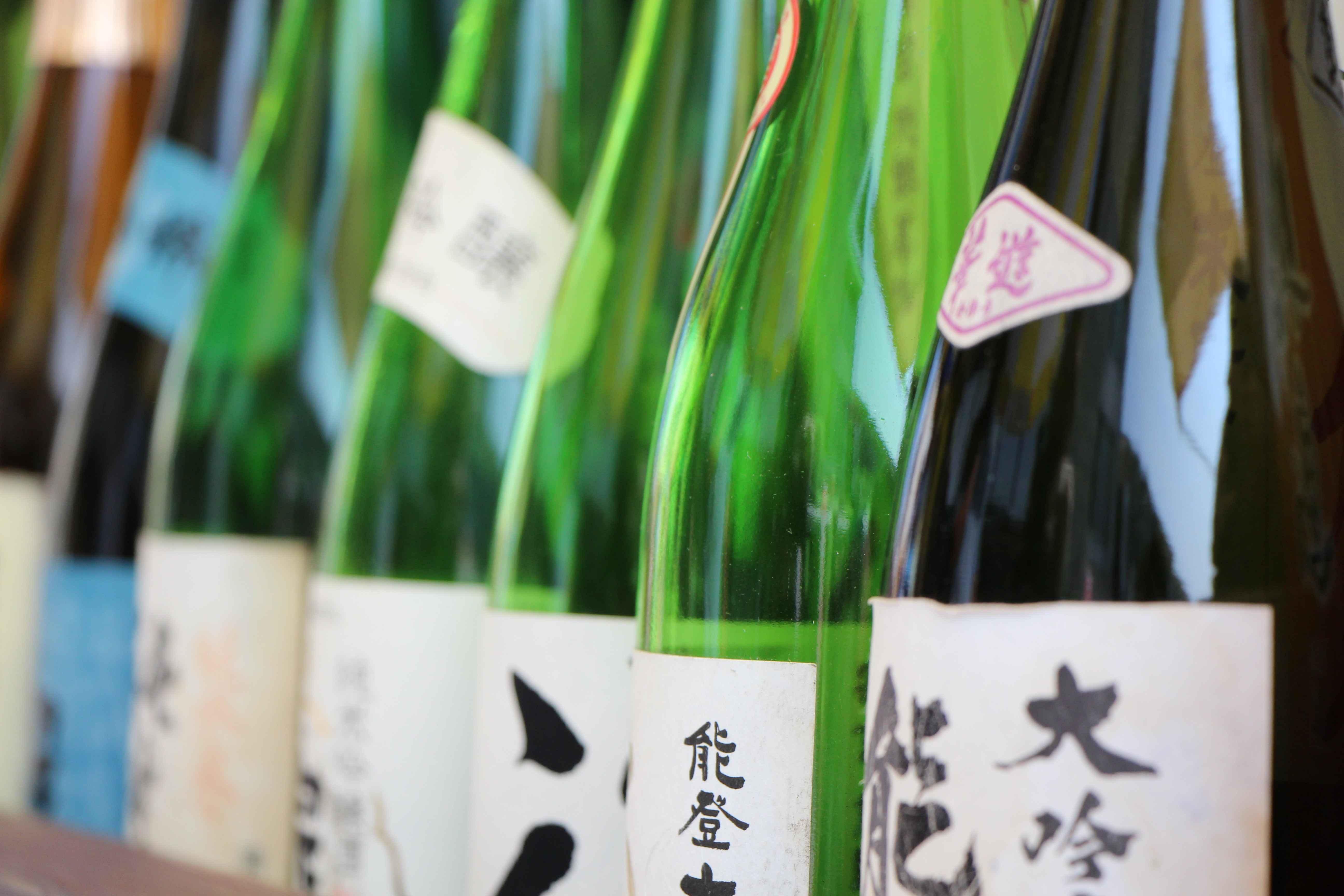 【試飲付】日本酒初心者でも資格GET!「サケコンシェルジュ」取得講座