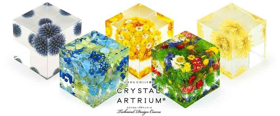 【選べる花材】固まるハーバリウム体験レッスン♪
