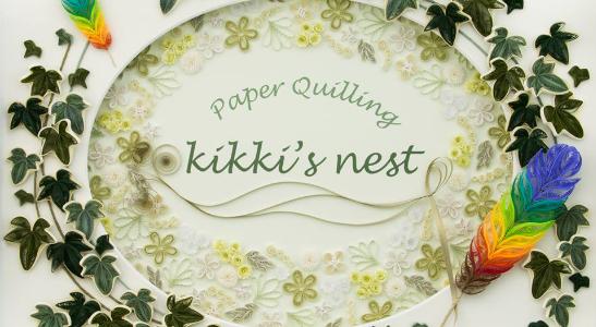 Paper Craft & Create kikki's nest