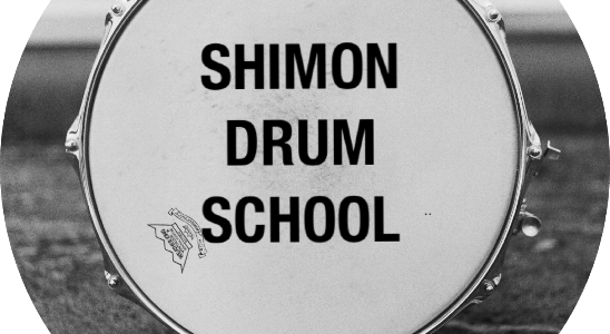 SHIMON DRUM SCHOOL
