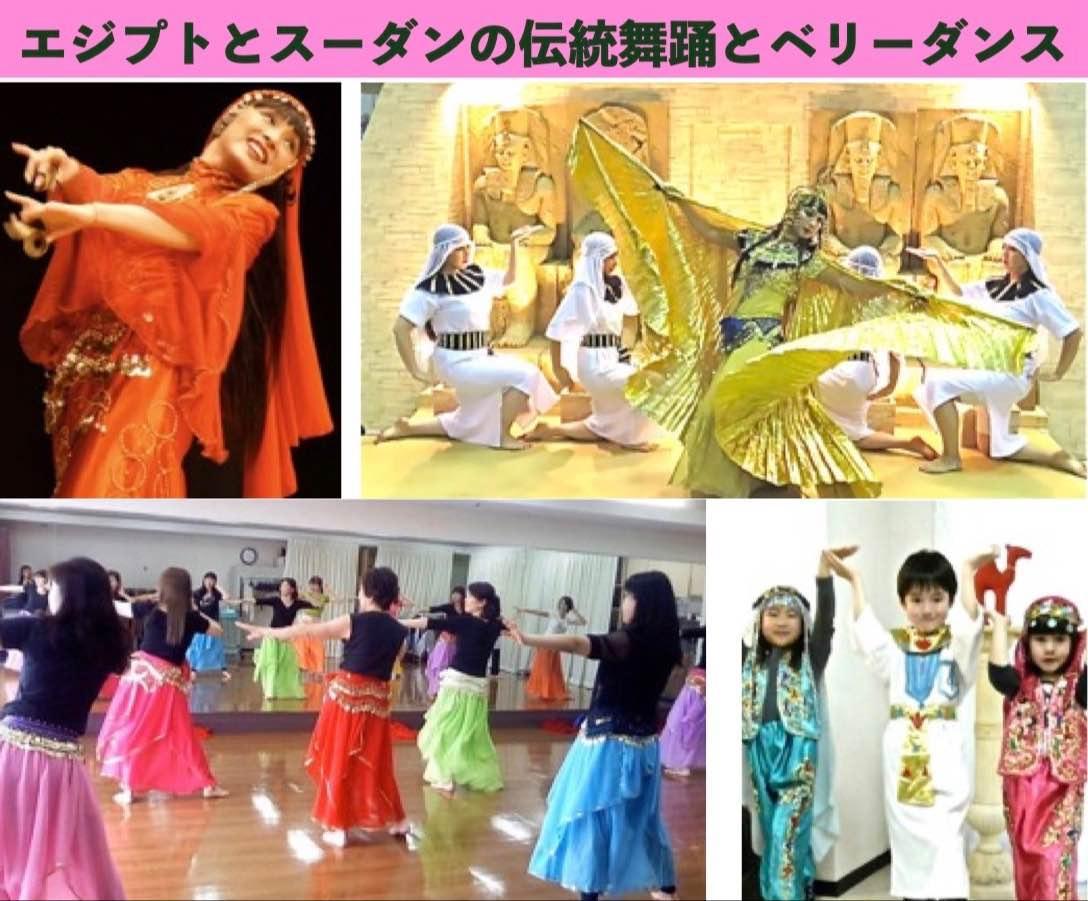エジプト・アラブ舞踊研究所