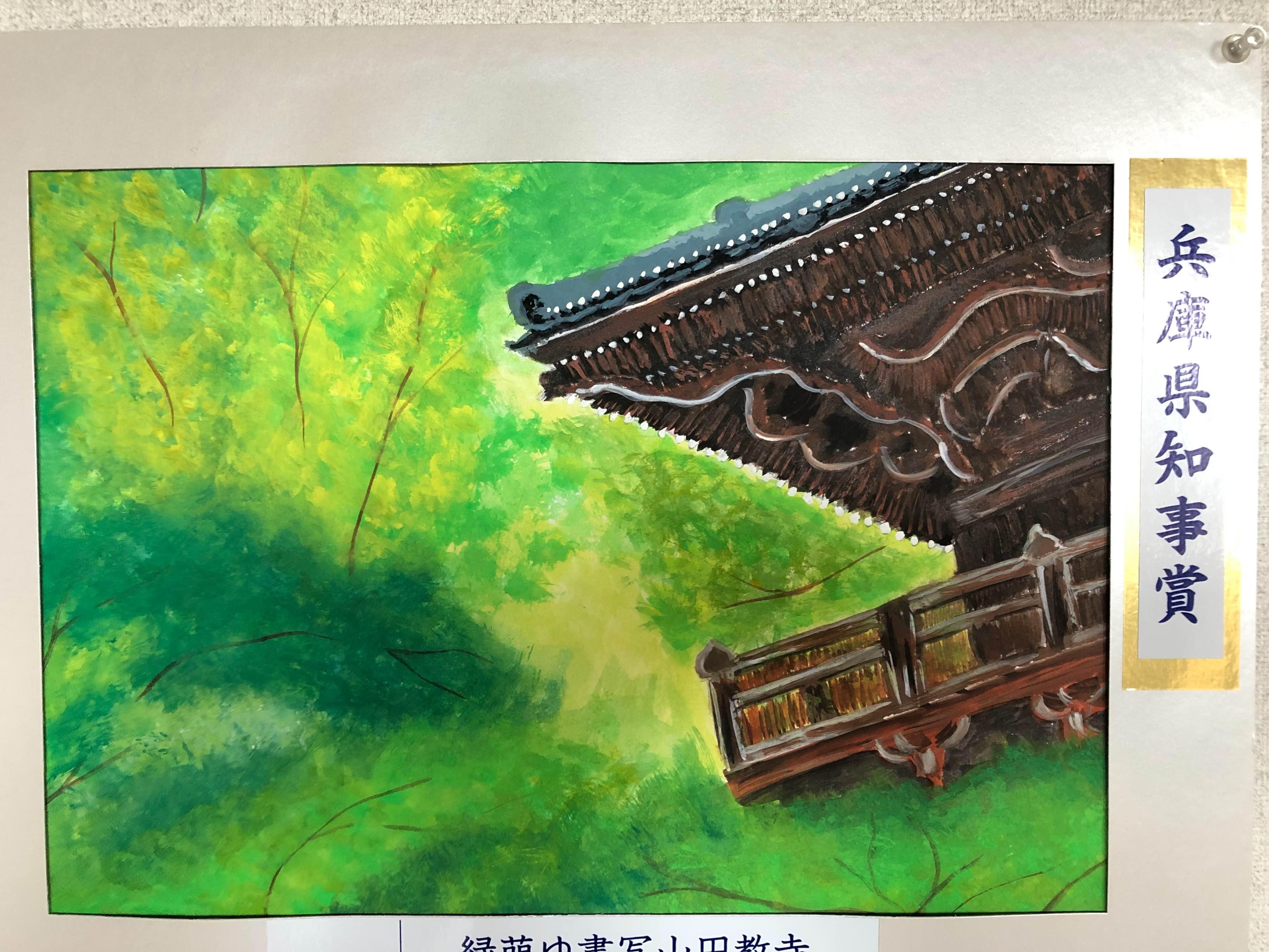 KODOMO絵画教室 姫路