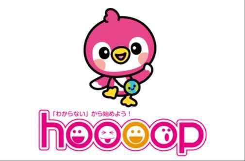 総合学習スクール「hoooop」 JR郡山駅前校