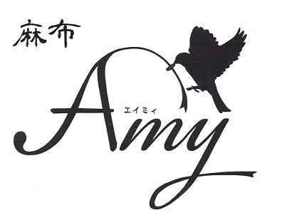 麻布Amy(エイミィ)
