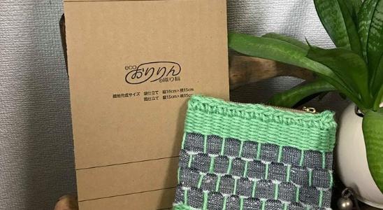 【大阪開催】ダンボールで織り機を作って、麻紐バッグづくり!