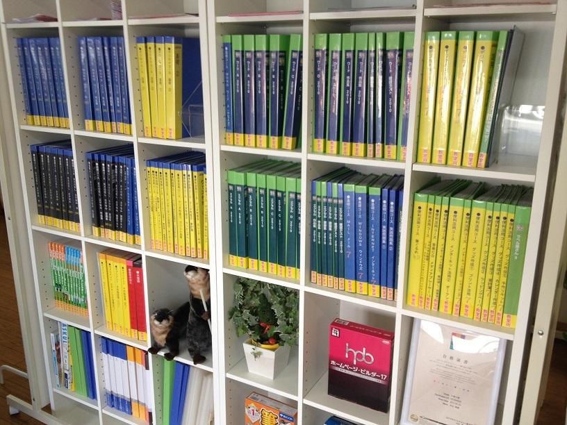 メディアックパソコンスクール 松山城南教室