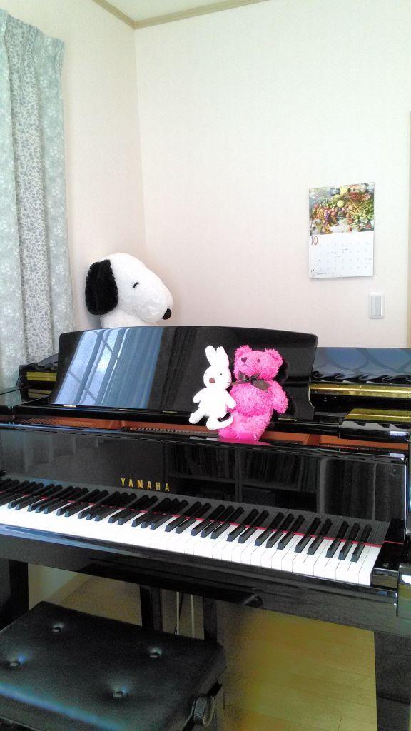 うえむらピアノ教室