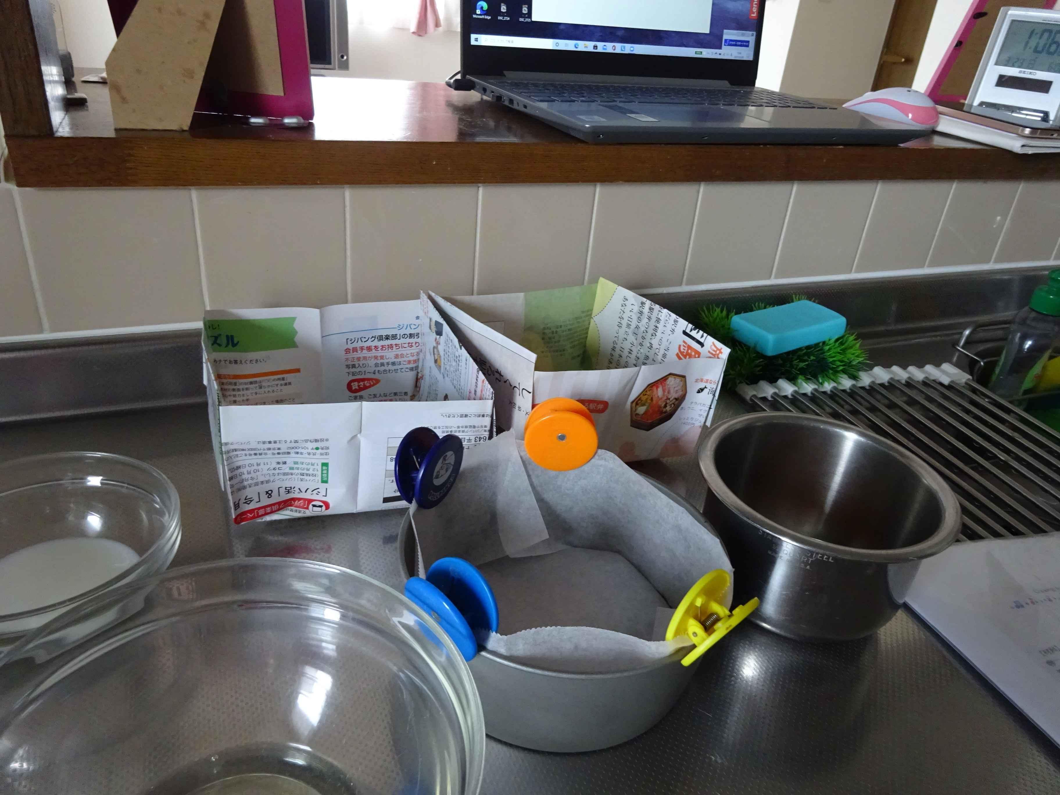 お菓子と家庭料理 すがの台所