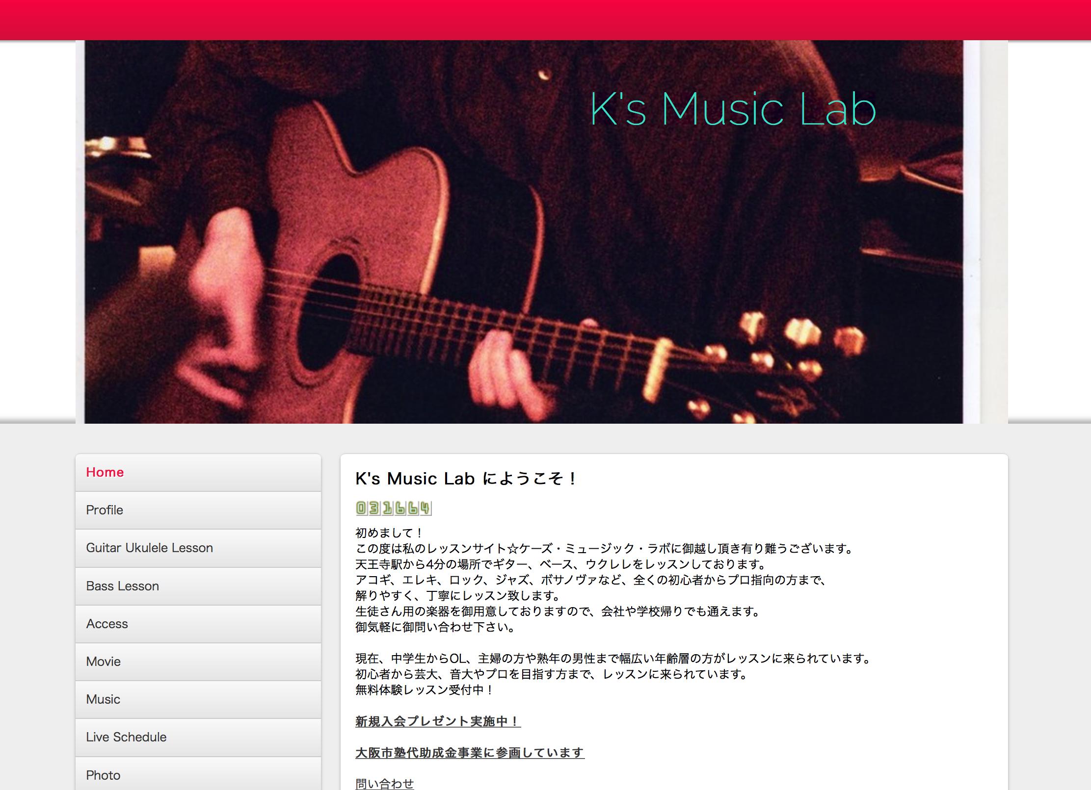 K's Music Lab
