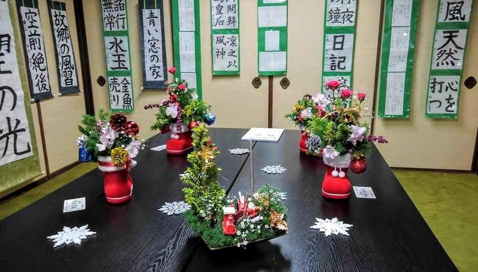 書道・華道・フラワーアレンジメント 圓通寺教室