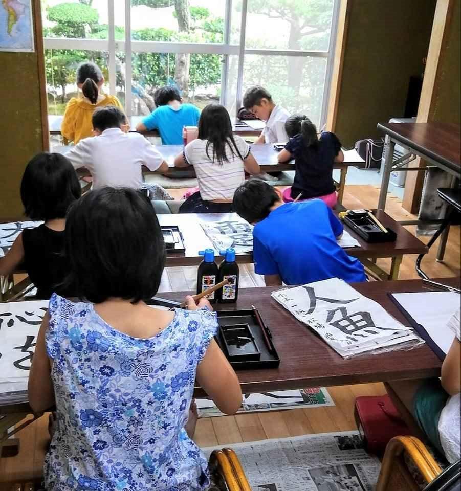 山下文化教室 書道・華道・フラワーアレンジメント