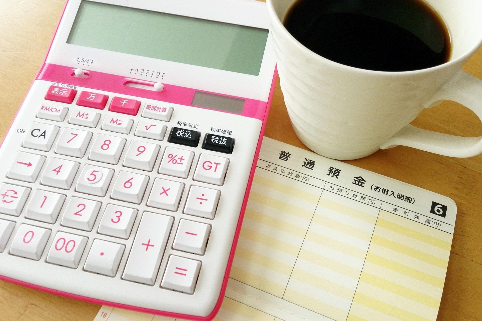 オンラインレッスンの集金・決済方法とシステムまとめ【2020版】