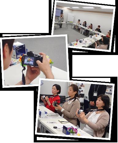 第1回 写真撮影講座