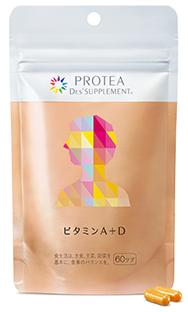 プロティア ドクターズサプリ ビタミンA+D(60粒:2ヵ月分)